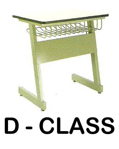 kursi-utility-indachi-d-class