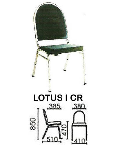 kursi-utility-indachi-lotus-I-cr