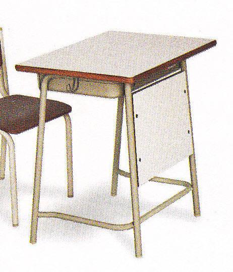 Echool-Desk