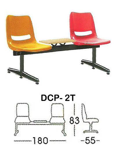 kursi-indachi-public-seating-dcp-2t