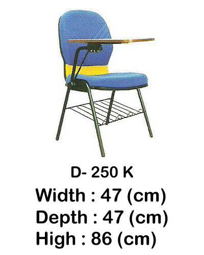 kursi-utility-indachi-d-250-k