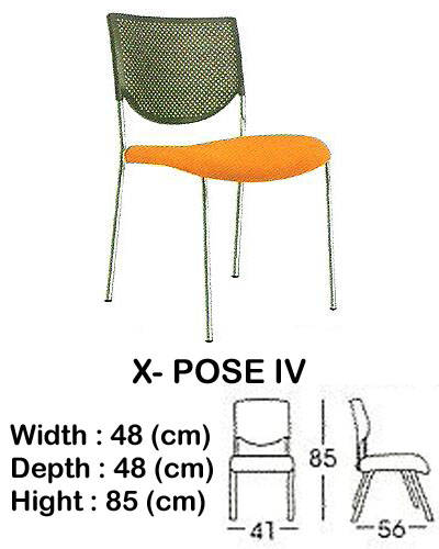 kursi-utility-indachi-x-pose-IV